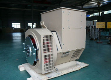 चीन 12.5kva Single Phase Brushless AC Generator Alternator For Cummins Generator Set वितरक